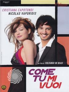 Come tu mi vuoi - DVD - thumb - MediaWorld.it