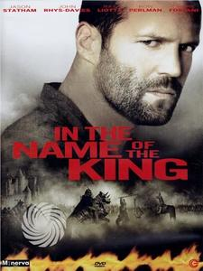 In the name of the king - DVD - thumb - MediaWorld.it