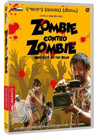 ZOMBIE CONTRO ZOMBIE - DVD - thumb - MediaWorld.it