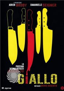 Giallo - DVD - thumb - MediaWorld.it