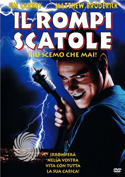 Il rompiscatole - DVD - thumb - MediaWorld.it