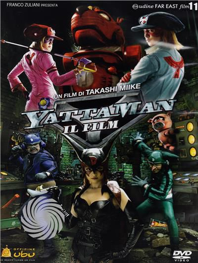Yattaman - Il film - DVD - thumb - MediaWorld.it