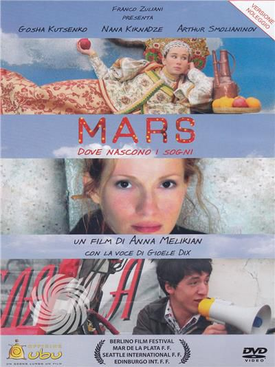 Mars - Dove nascono i sogni - DVD - thumb - MediaWorld.it