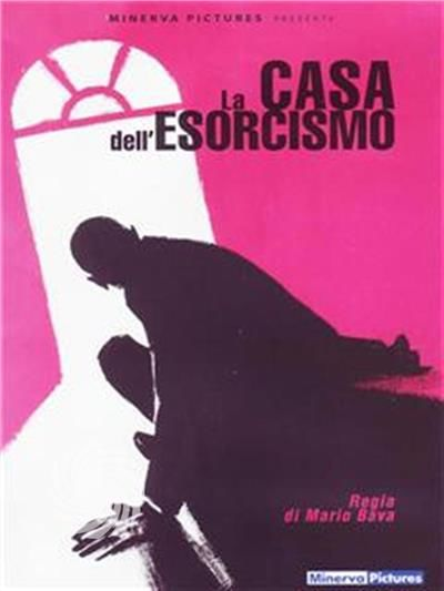La casa dell'esorcismo - DVD - thumb - MediaWorld.it
