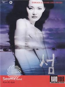 Seom - L'isola - DVD - thumb - MediaWorld.it