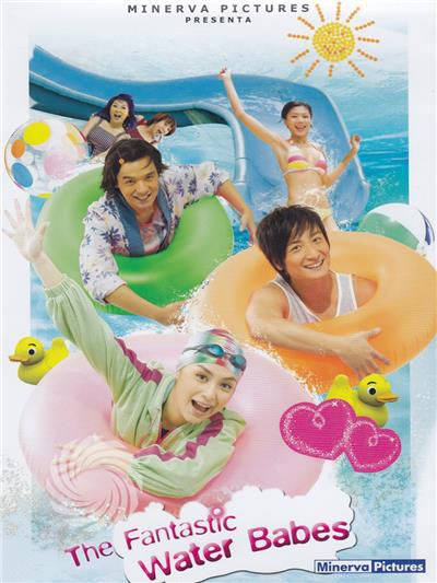 The fantastic water babes - DVD - thumb - MediaWorld.it