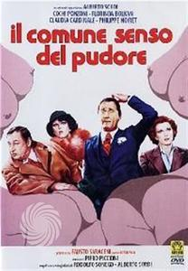 Il comune senso del pudore - DVD - thumb - MediaWorld.it