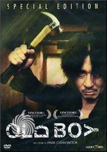 Old boy - DVD - thumb - MediaWorld.it