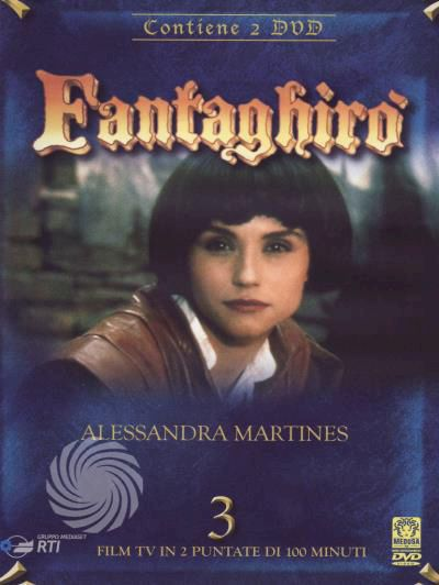 Fantaghirò - DVD - thumb - MediaWorld.it