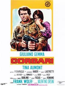 Corbari - DVD - thumb - MediaWorld.it