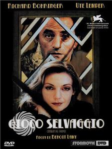 GIOCO SELVAGGIO - DVD - thumb - MediaWorld.it