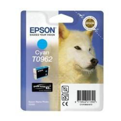 EPSON LUPO - thumb - MediaWorld.it