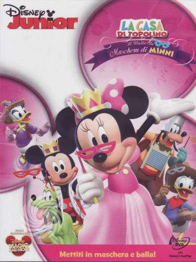 La casa di Topolino - Il ballo in maschera di Minni - DVD - thumb - MediaWorld.it
