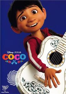 Coco - DVD - thumb - MediaWorld.it