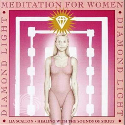Scallon,Lia - Diamond Light Meditation For Women - CD - thumb - MediaWorld.it