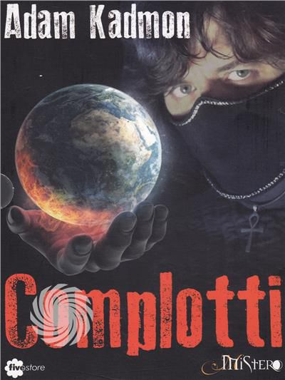 Complotti - DVD - thumb - MediaWorld.it