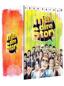 Mai dire story - DVD - Stagione 1 - thumb - MediaWorld.it