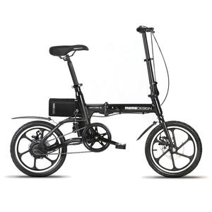 MOMO DESIGN New York 16 e-bike - PRMG GRADING OOCN - SCONTO 20,00% - MediaWorld.it