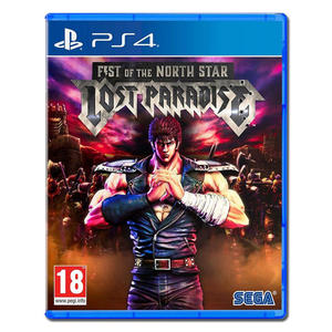KEN SHIRO F.O.T.N.S. - PS4 - thumb - MediaWorld.it