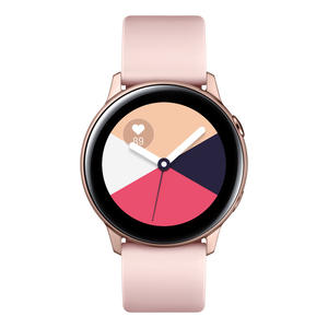 SAMSUNG Galaxy Watch Active Gold - MediaWorld.it