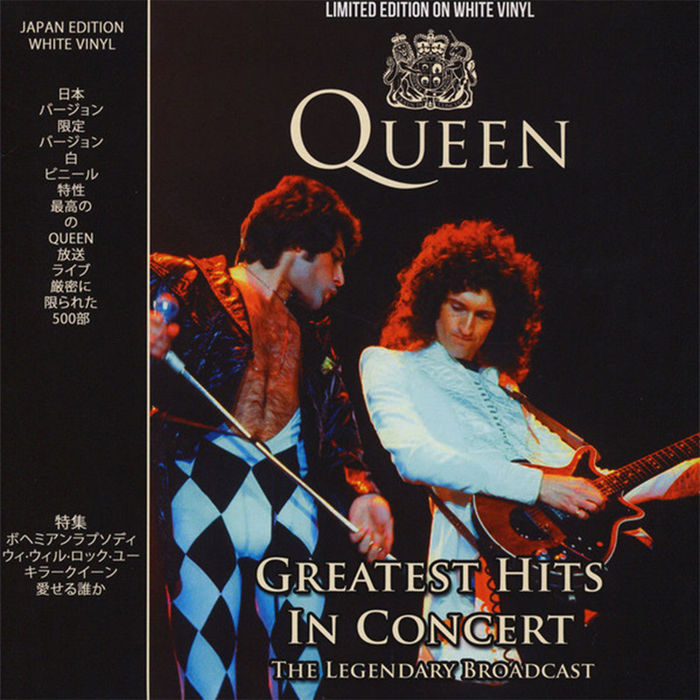 Queen - Greatest Hits In Concert - Vinile - thumb - MediaWorld.it