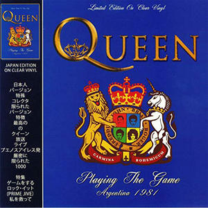 Queen - Playing the Game. Argentina 1981 - Vinile - thumb - MediaWorld.it